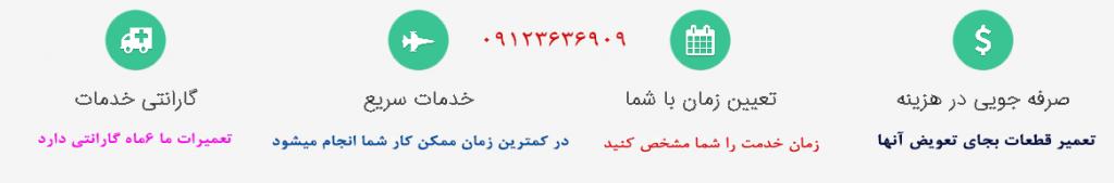 تعمیر کولر گازی در مهرشهر کرج